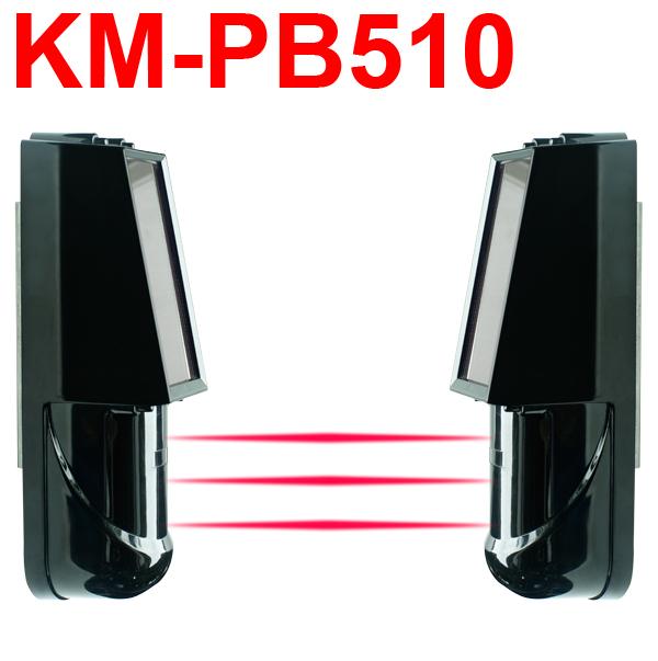 Hàng rào hồng ngoại chống trộm PB-510