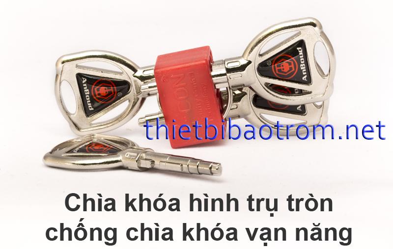 Chìa khóa của ổ chống cắt D5-70