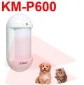 Mắt hồng ngoại chống báo giả KM-P600