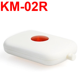 Nút nhấn khẩn cấp KM-02R